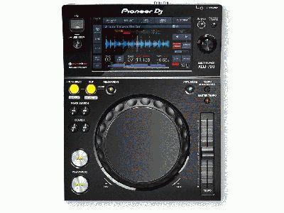 xdj-700-main